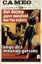 L'Ange des Mauvais Garçons | The Burglar | De Engel van de Dieven, Cameo, Gent, 16 - 22 januari 1959