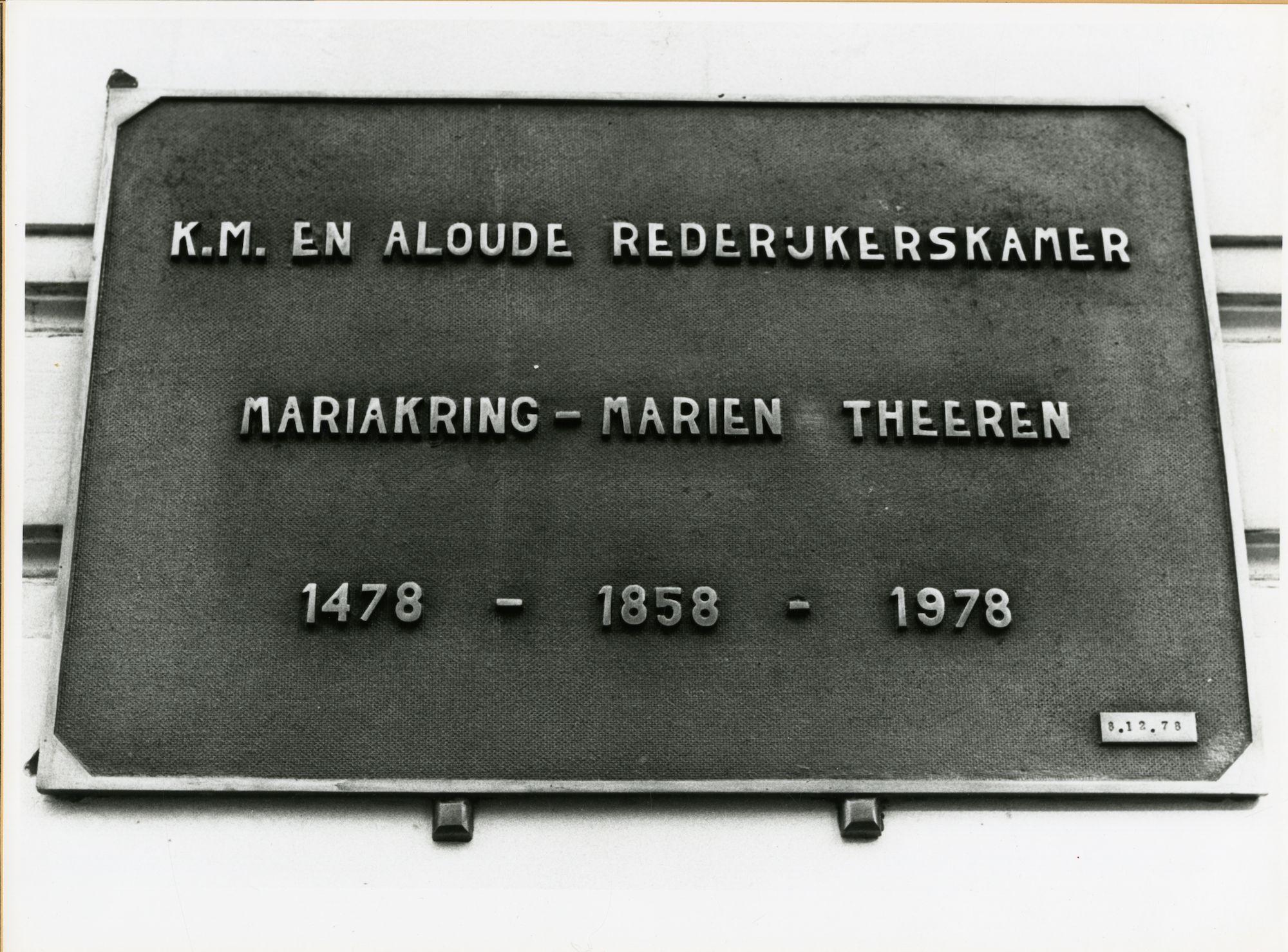 Gent: Ingelandgat 19: Gedenkplaat