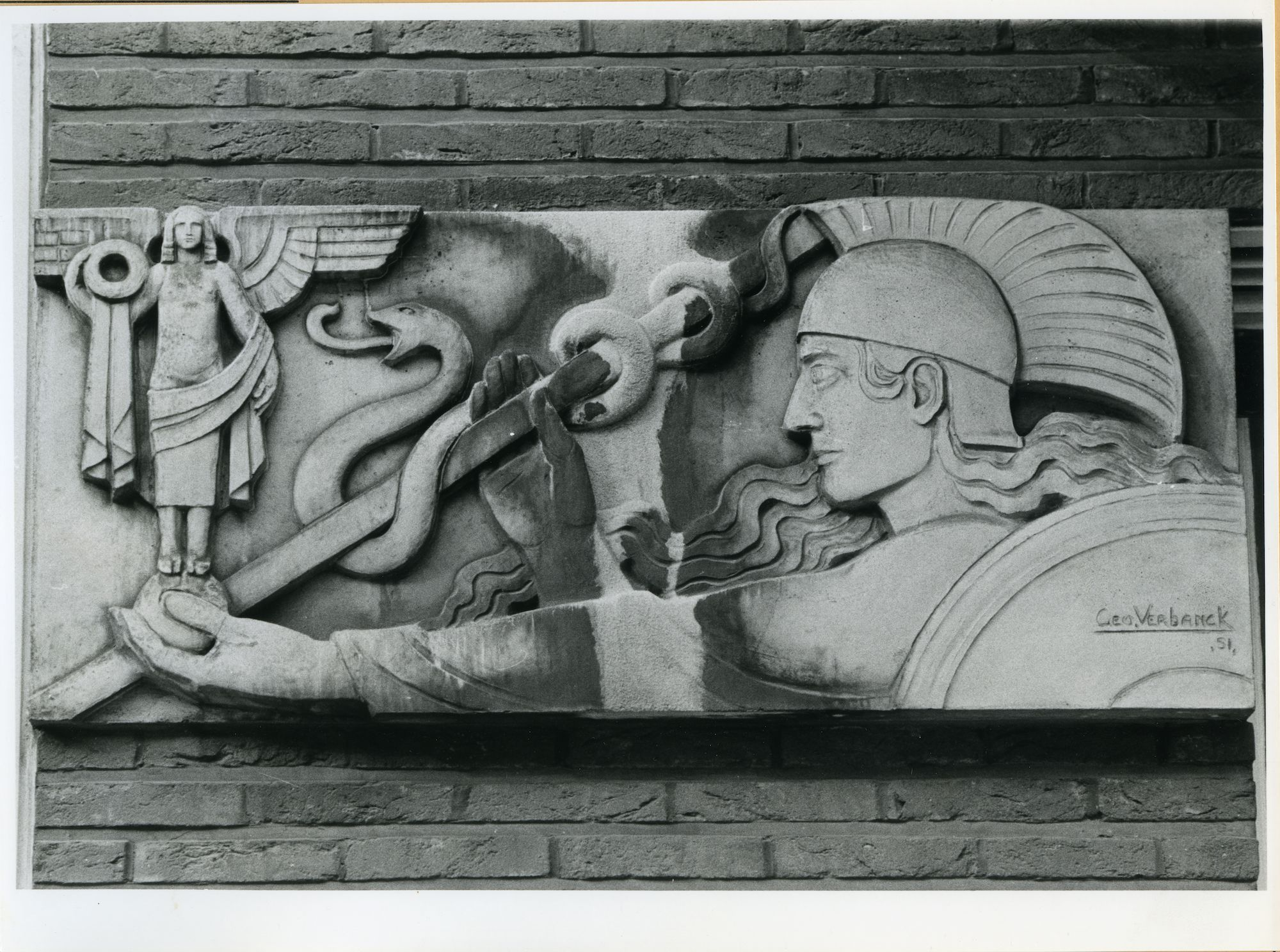 Gent: Oude Houtlei 126: Gevelsteen