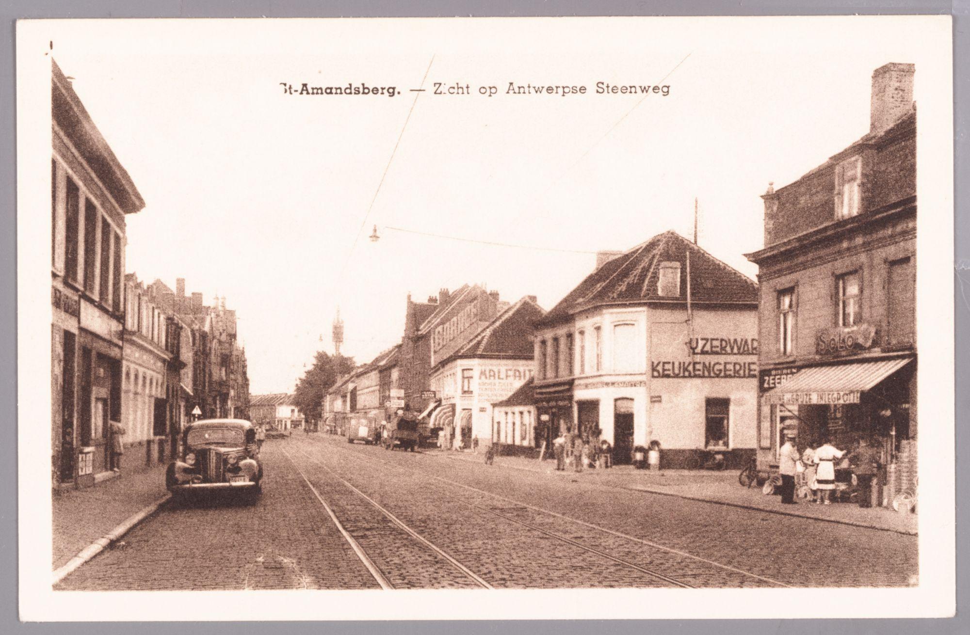 Sint-Amandsberg: Antwerpsesteenweg (met tramsporen en enkele auto's)