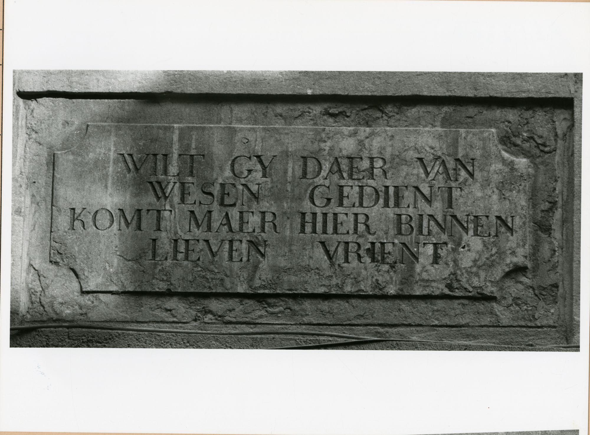 Gent: Lange Munt 3-5: Gevelsteen, 1981
