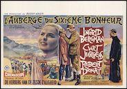 The Inn of the Sixth Happiness | L'auberge du sixième bonheur | De herberg van de zesde zaligheid, [Rex], Gent, april 1959