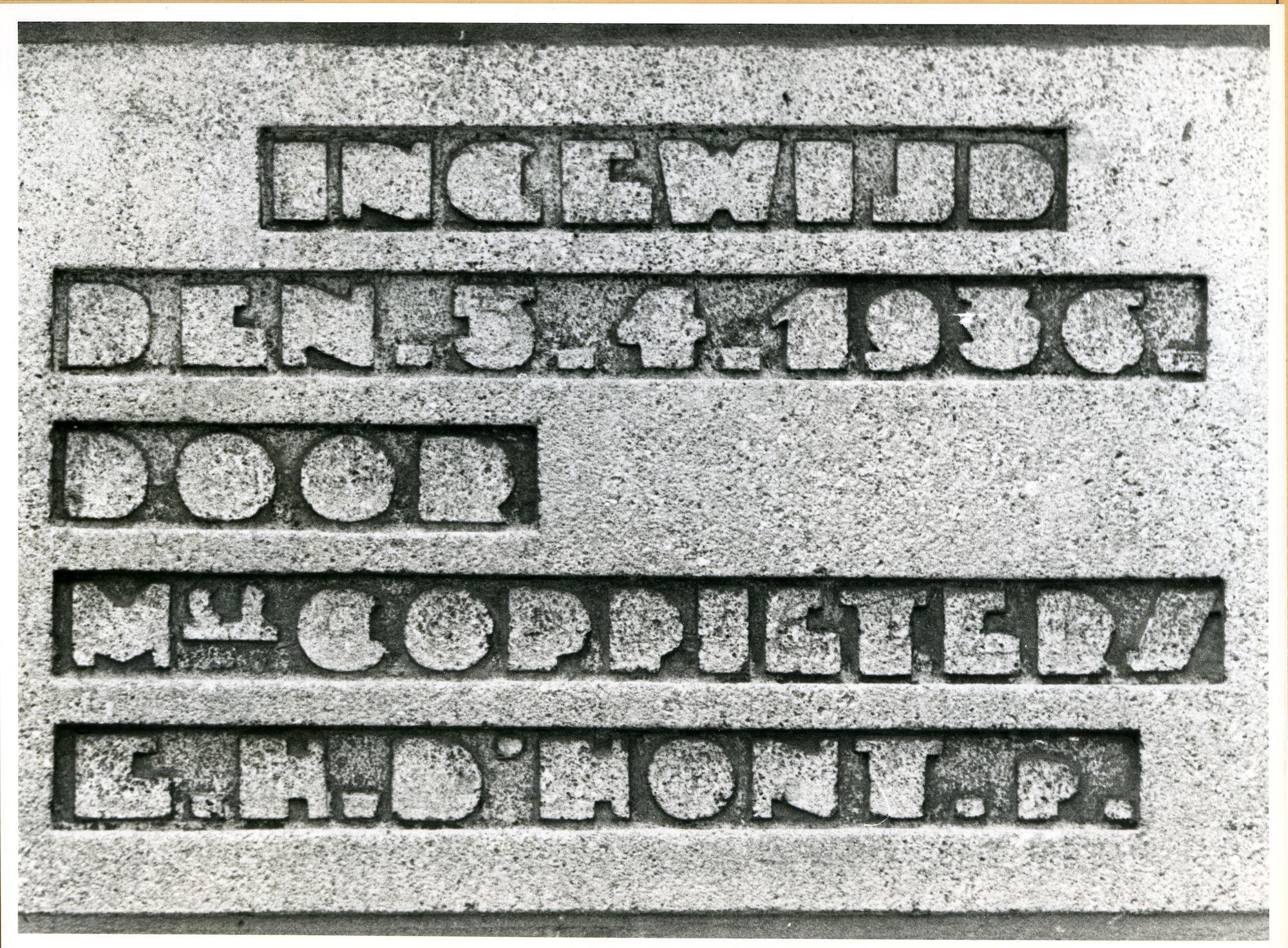 Mariakerke: Eeklostraat: Gedenksteen, 1979