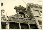 Gent: Koestraat 9, 1976
