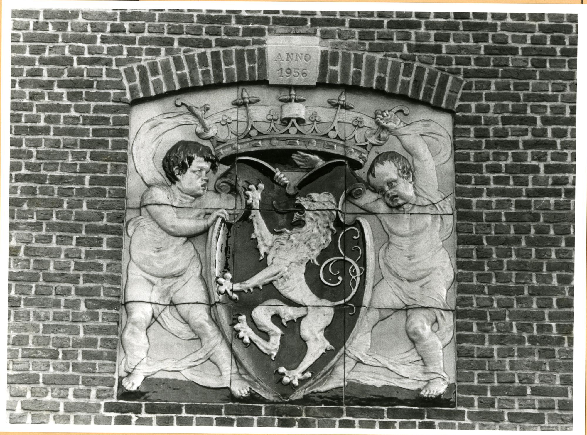 Gent: Maaltebruggestraat 129-143: Gevelsteen, 1979