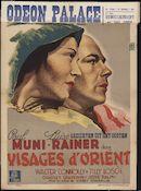 Visages d'Orient | Gezichten uit het Oosten (film 1), Huwelijksnacht (film 2), Odeon Palace, Gent, 1 - 7 april 1938