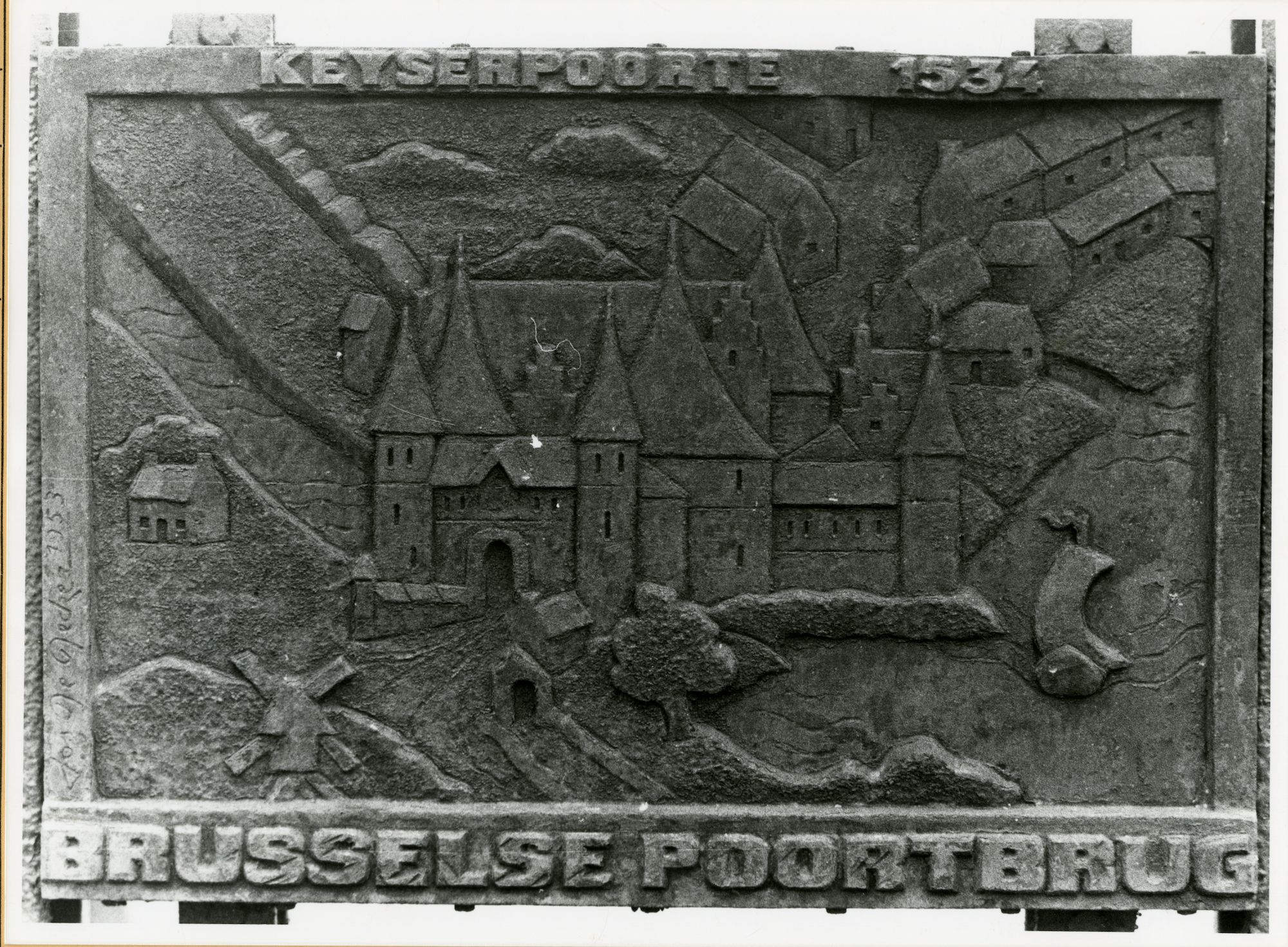 Gent: Brusselse Poortbrug: Keizerbruggen: Gedenkplaat: Keyserpoorte, 1979