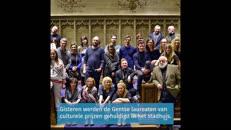 GIK Culturele Laureaten.mp4