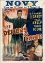 Les Démons de Chine | Duivels in China | China's Little Devils, Novy, Gent, 27 augustus - 2 september 1948