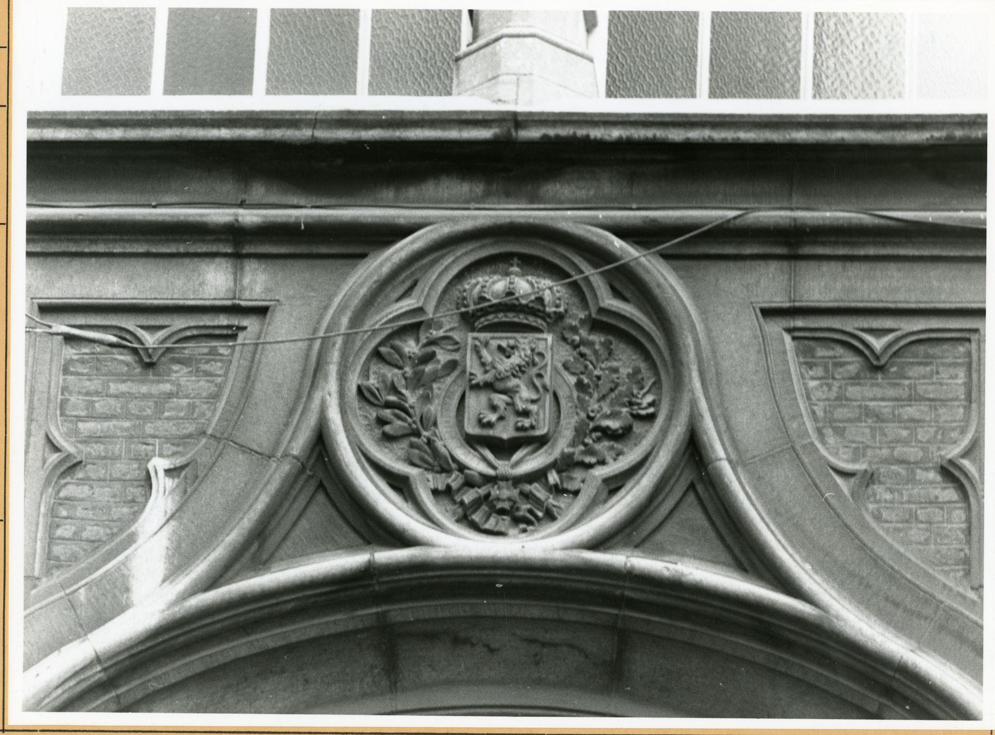 Gent: Karel Lodewijk Ledeganckstraat: Beeldhouwwerk, 1979