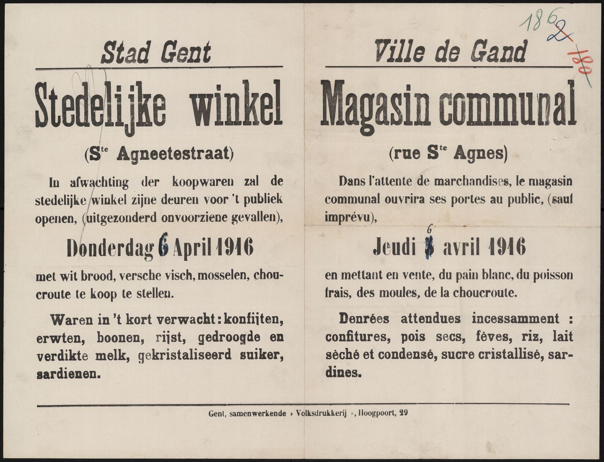 Stad Gent, Stedelijke winkel (Ste Agneetestraat)   Ville de Gand, Magasin communal (rue Ste Agnes).