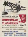 Motocross met internationalen, Openingsprijs van Vlaanderen, aan de Watersportbaan te Gent, 18 maart 1956 13u.