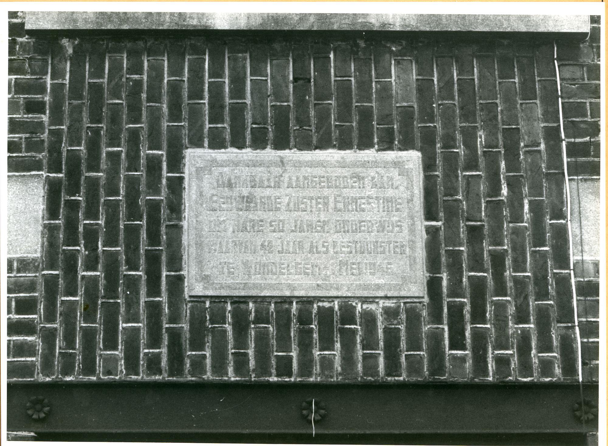 Wondelgem: Botestraat 3: Gedenksteen, 1979