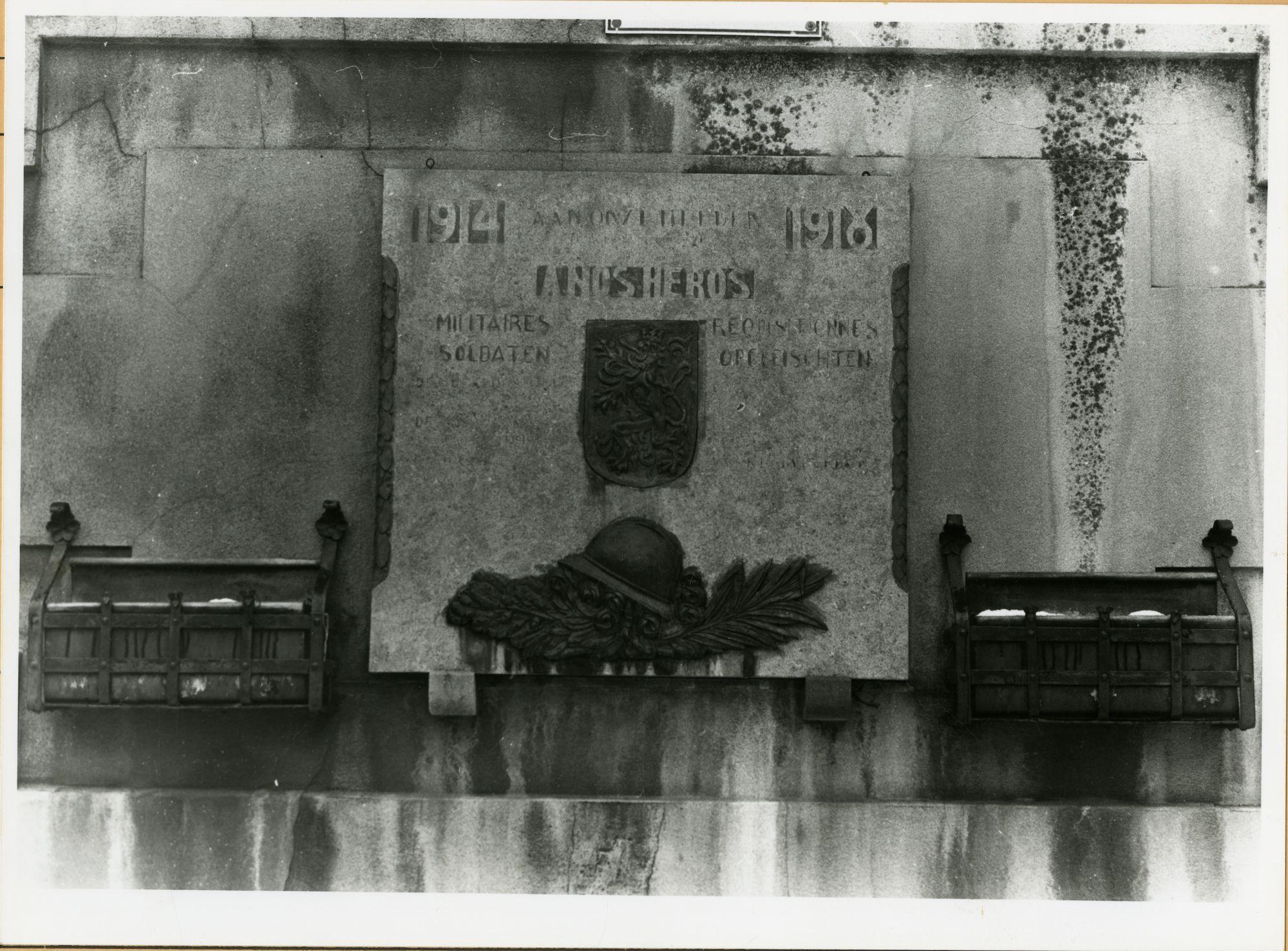 Gent: Brabantdam 40: Gedenkplaat: Wereldoorlog 1, 1979