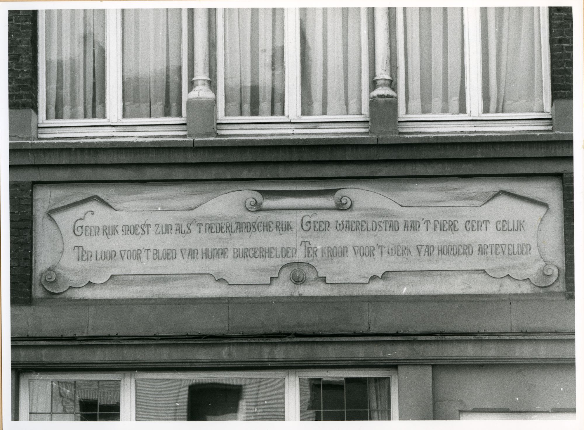 Gent: Sint Lievenslaan 84: Wapenschild.