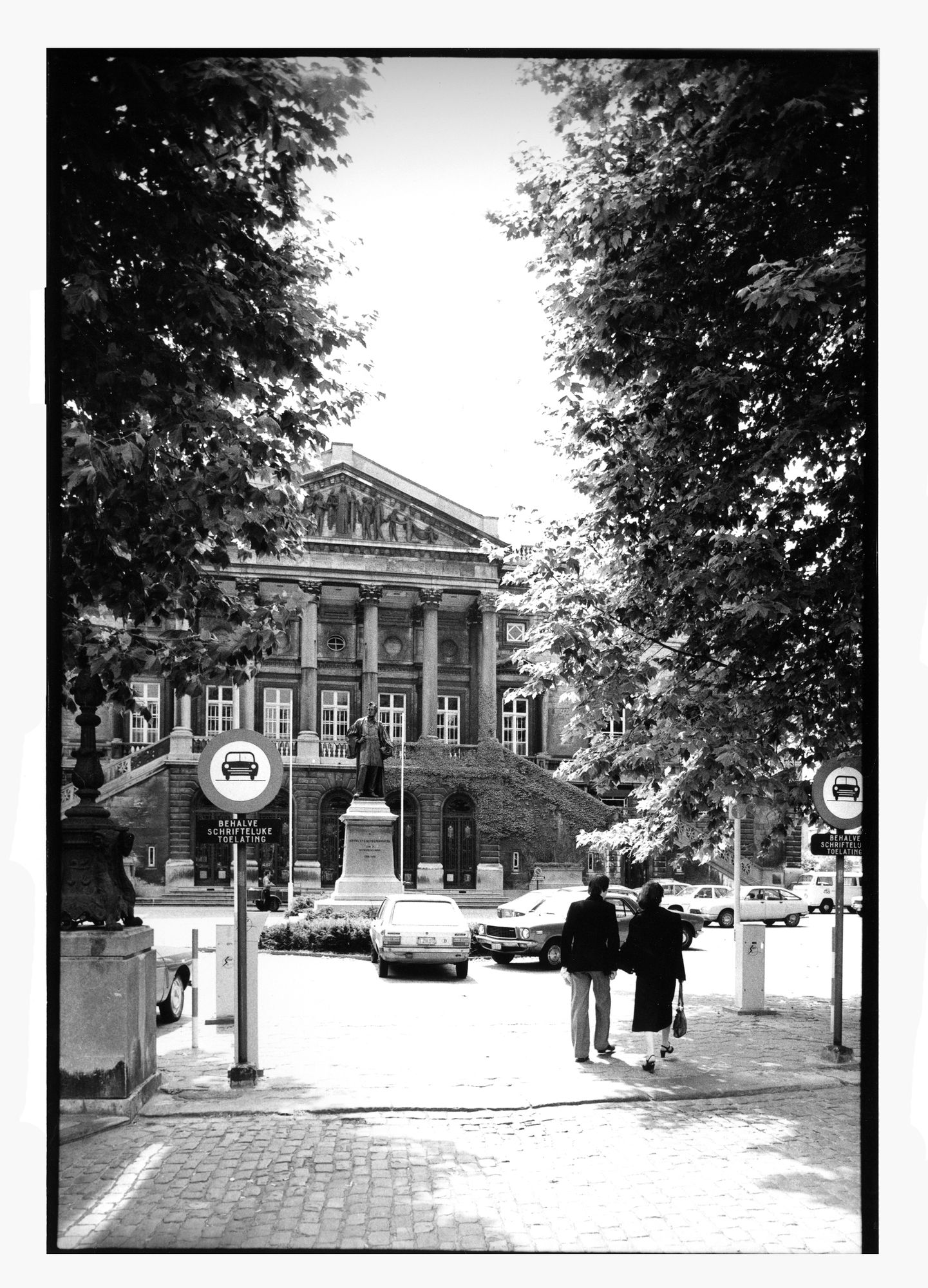 Koophandelsplein01_1979.jpg