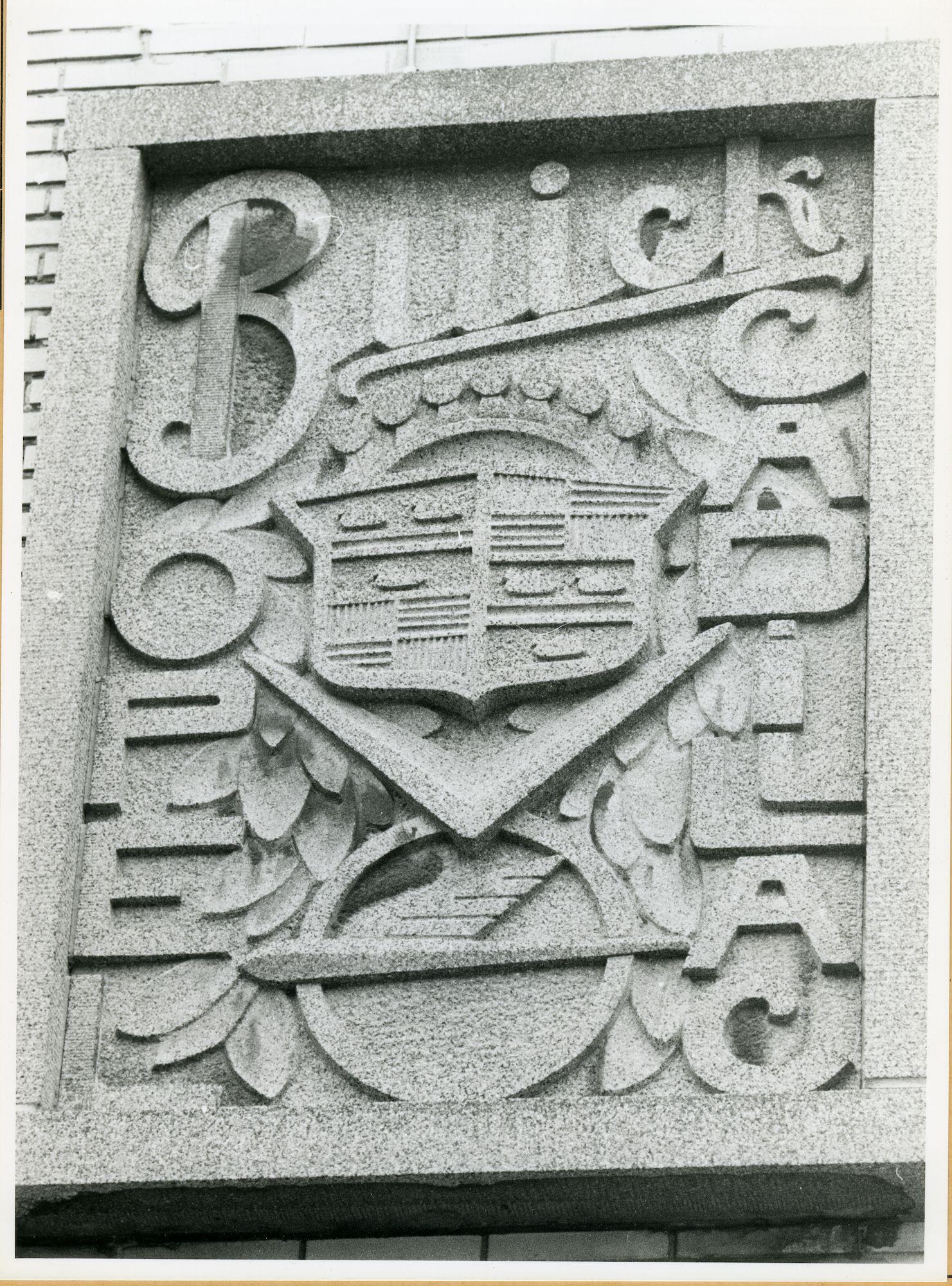 Ledeberg: Brusselsesteenweg 155: Gevelsteen, 1979
