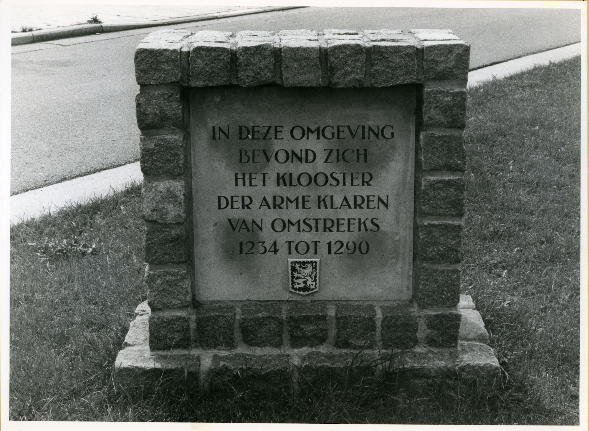 Gentbrugge: Emiel Bosstraat: Gedenksteen, 1979