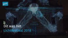 Lichtfestival after movie NE.mp4