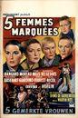 5 Femmes Marquées, 1960