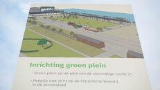 2020-08-06 Muide Meulestede Voorhaven Pergola__DSC0868.jpg