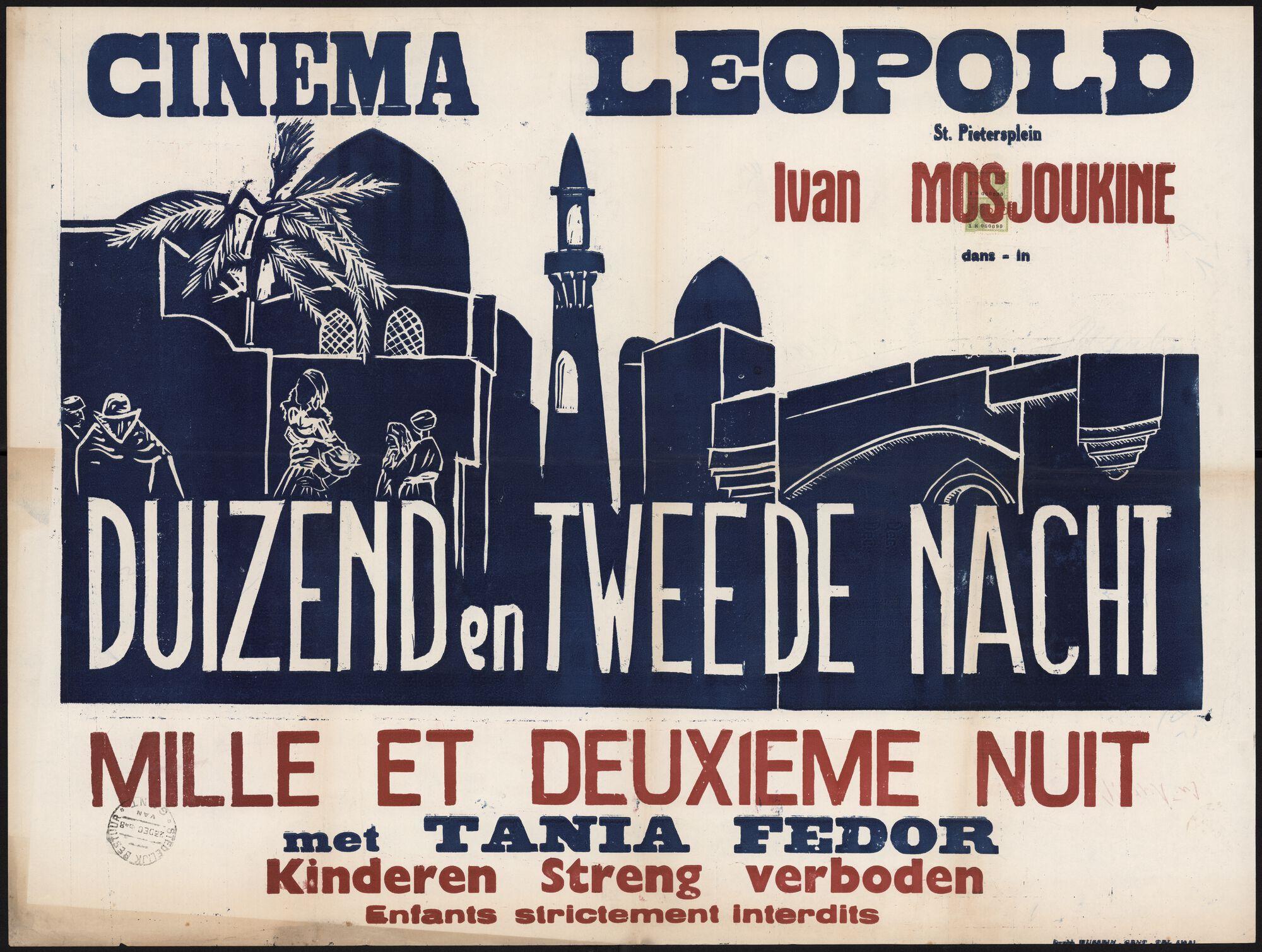 Mille et deuxième nuit | Duizend en tweede nacht, Cinema Leopold, Gent, december 1948