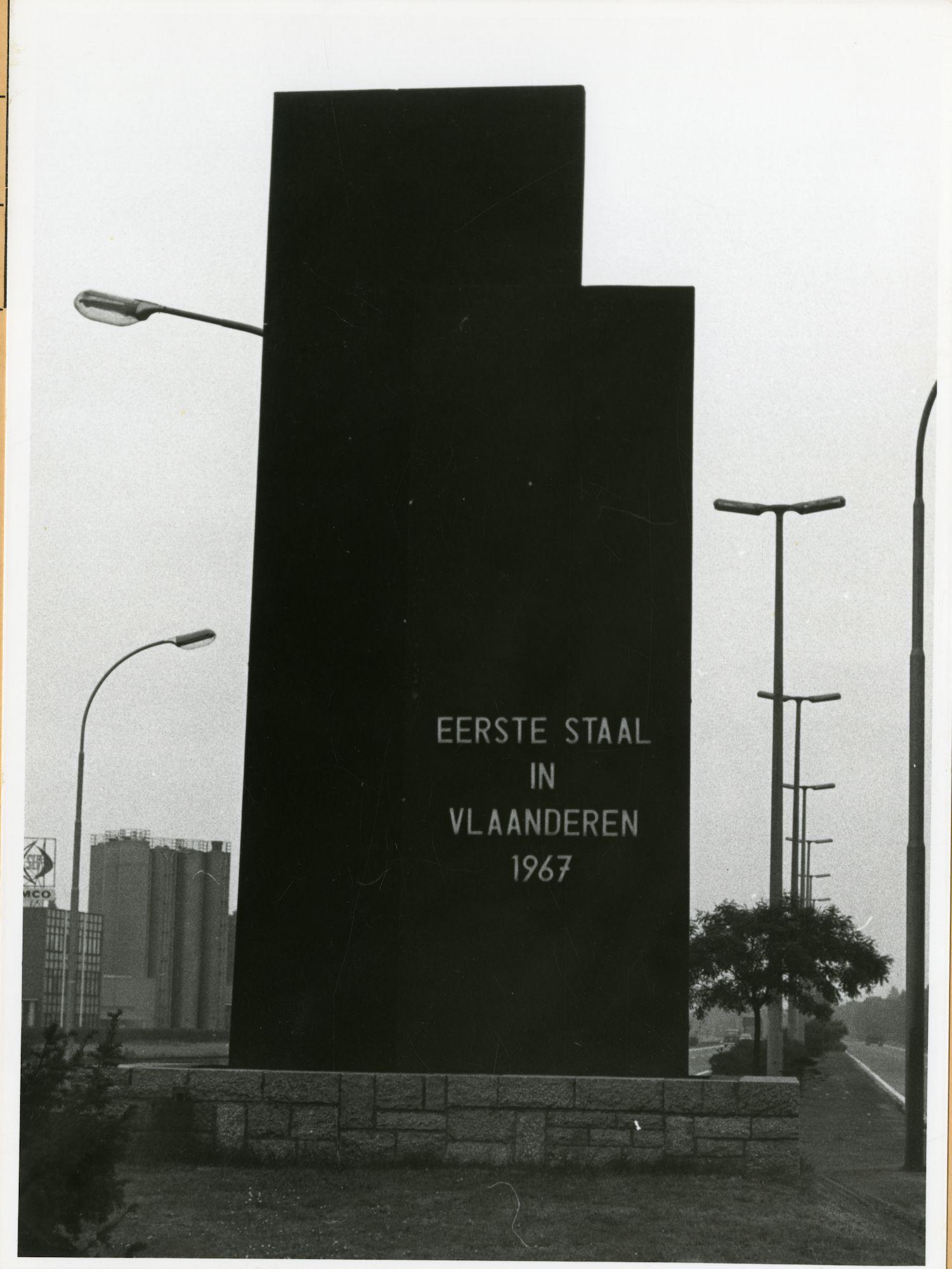 Gent: John Kennedylaan: Monument Sidmar, 1979