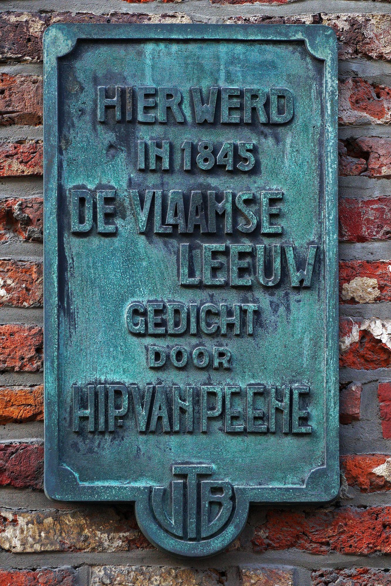 Gedenkplaat -  Hippoliet Van Peene