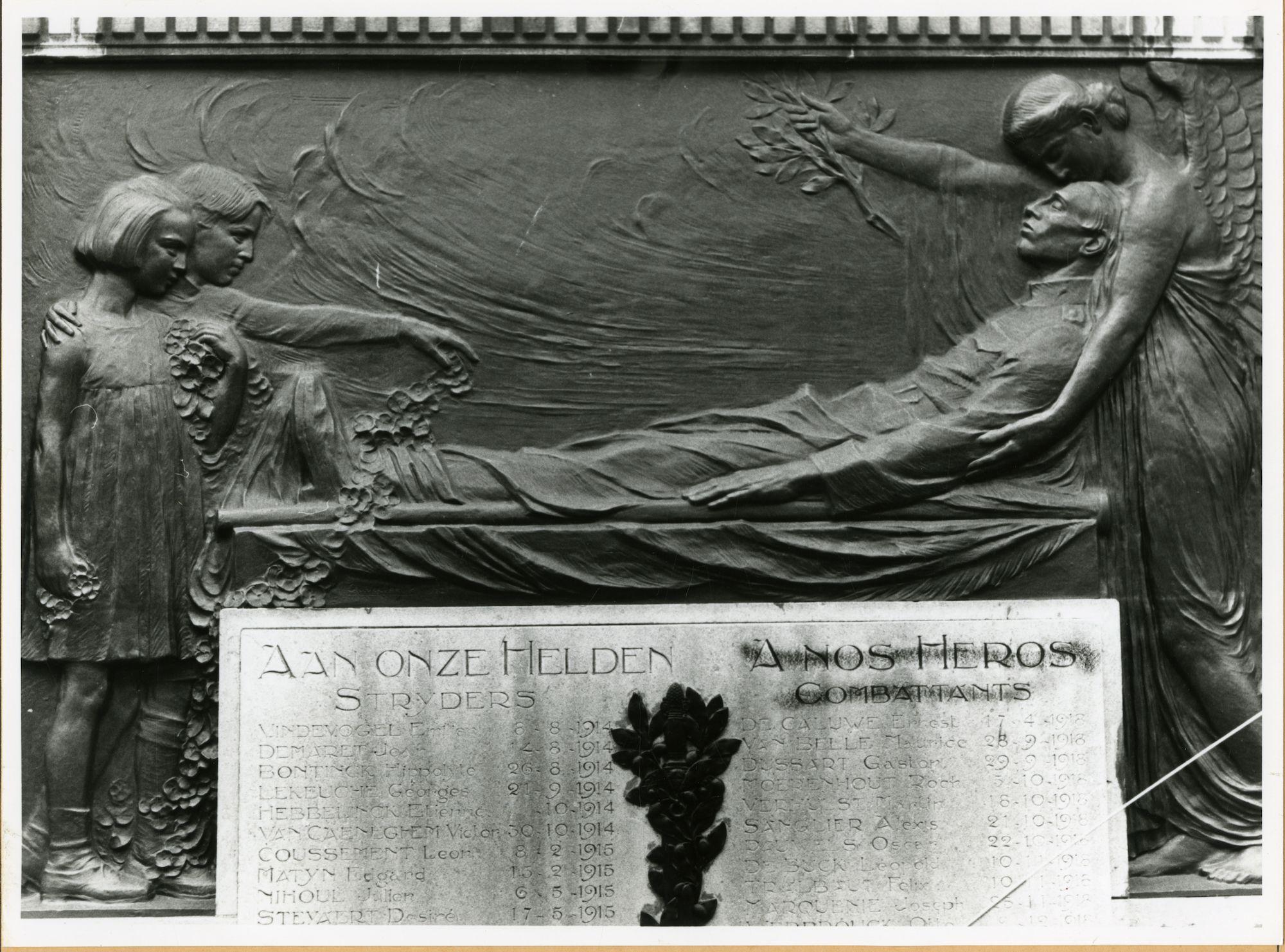 Gent: eendrachtstraat: gedenkteken: Wereldoorlog I, 1979