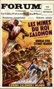 Les Mines du Roi Salomon | Koning Salomon's Mijnen | King Salomon's Mines, Forum, Gent, 14 - 20 maart 1952