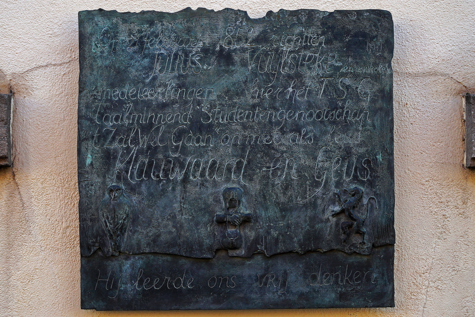 Gedenkplaat - Julius Vuylsteke