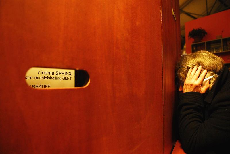 20090212_Ciné_Privé_openingsavond.jpg