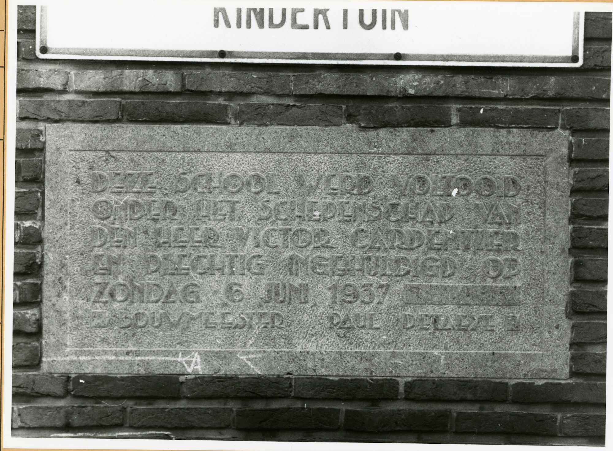 Gent: Grensstraat 188: gedenksteen: stadsschool, 1979