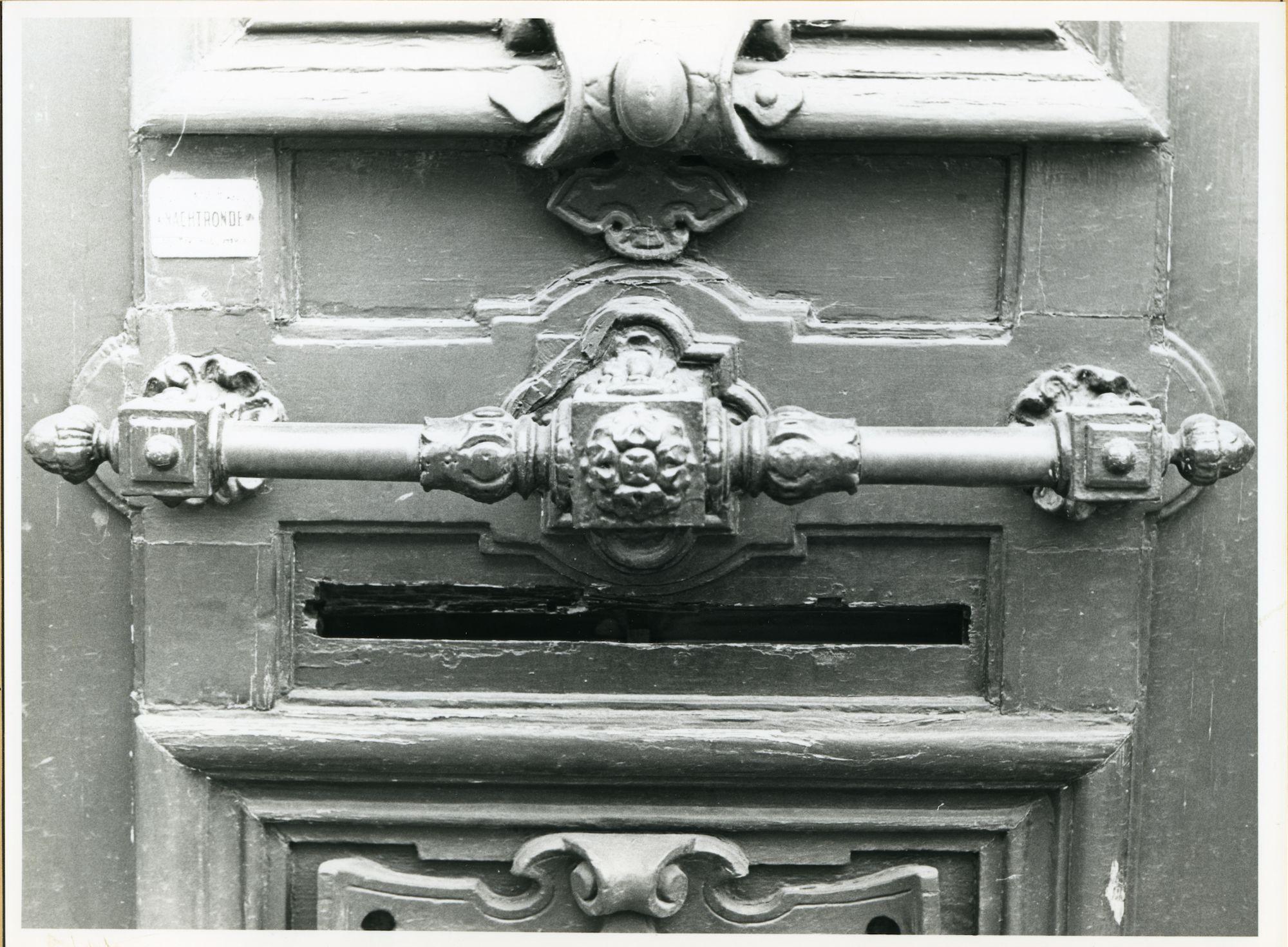Gent: Sint Michielsstraat 16: Deurgreep, 1979