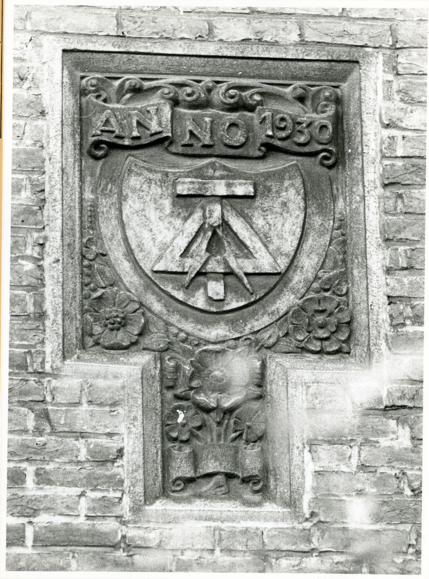 Gent: Congreslaan 2: gevelsteen, 1979