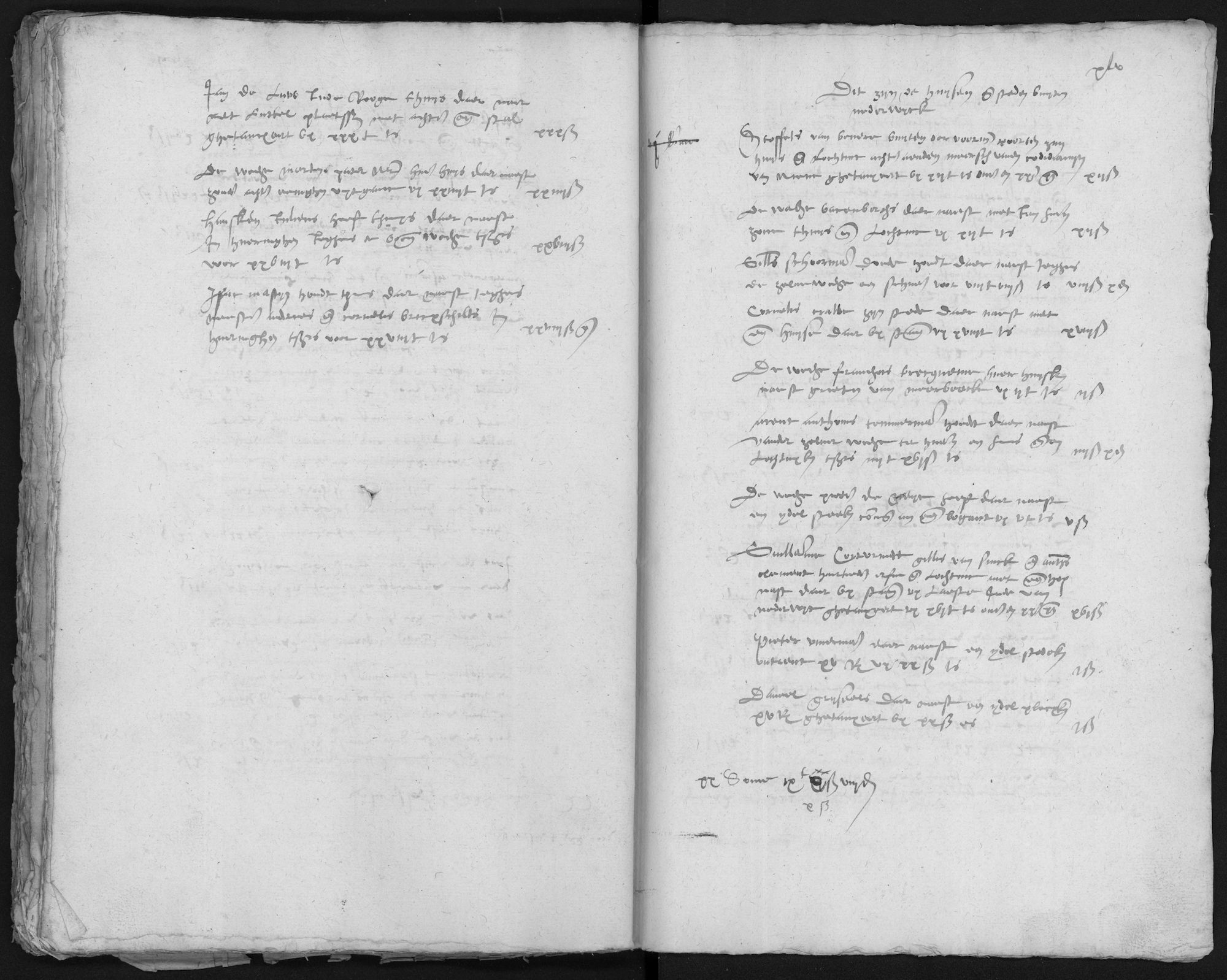 Penningkohier Ninove, 1572