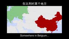 Edit Shangai_Chinezen Gesprek_025.mov