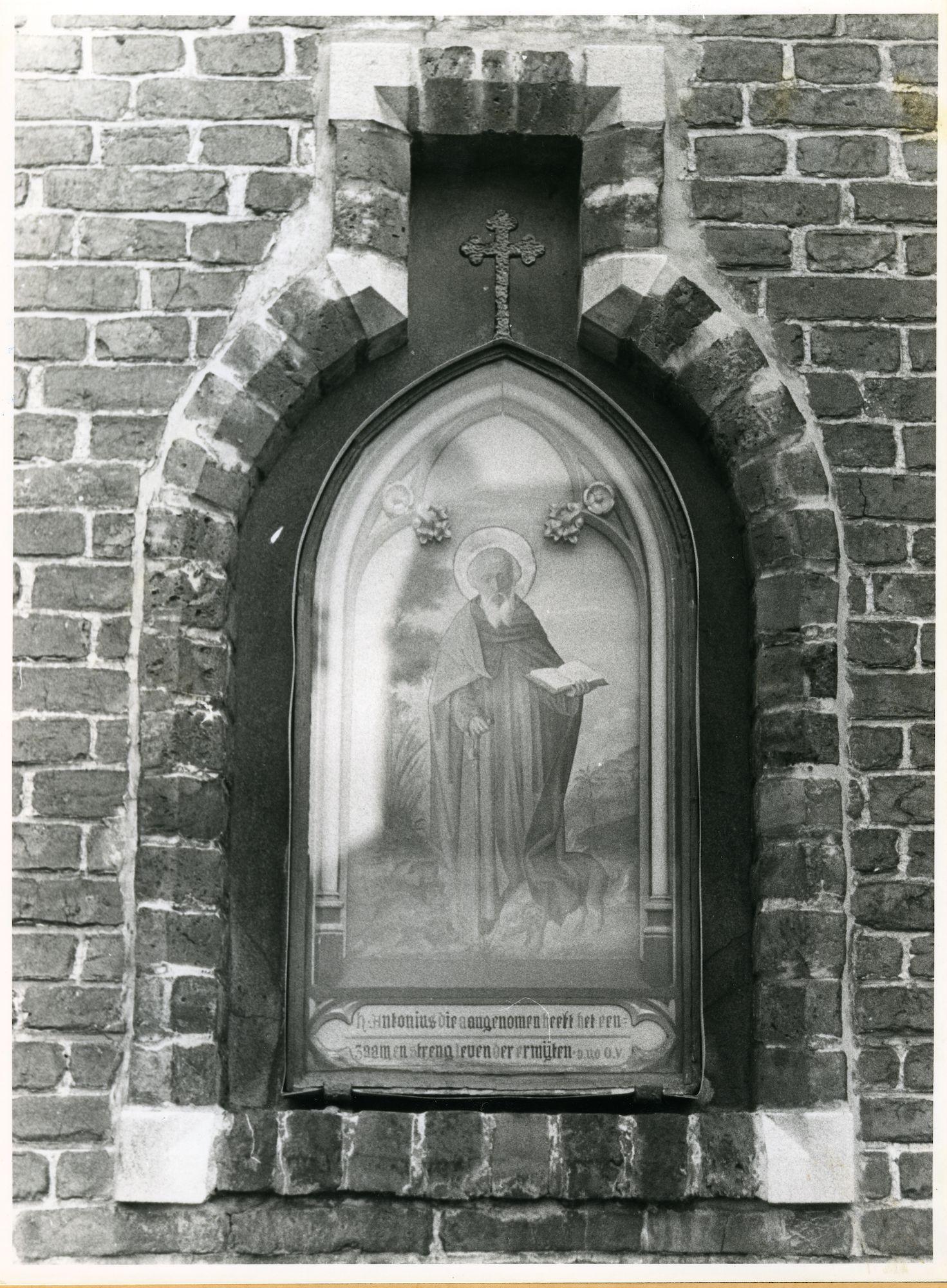 Sint-Denijs-Westrem: Kerkdreef: Staties, 1979