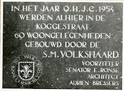 Gent: Koggestraat 1: Gedenksteen, 1979