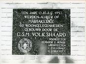 Mariakerke: Volkshaardstraat 115: Gedenksteen, 1979