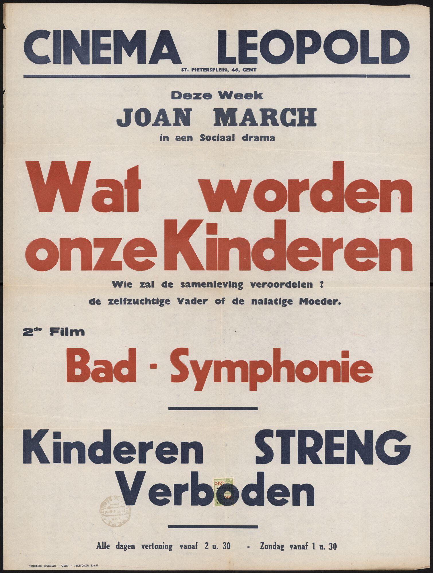 Wat worden onze kinderen (film 1), Bad-Symphonie (film 2), Cinema Leopold, Gent, juli 1948