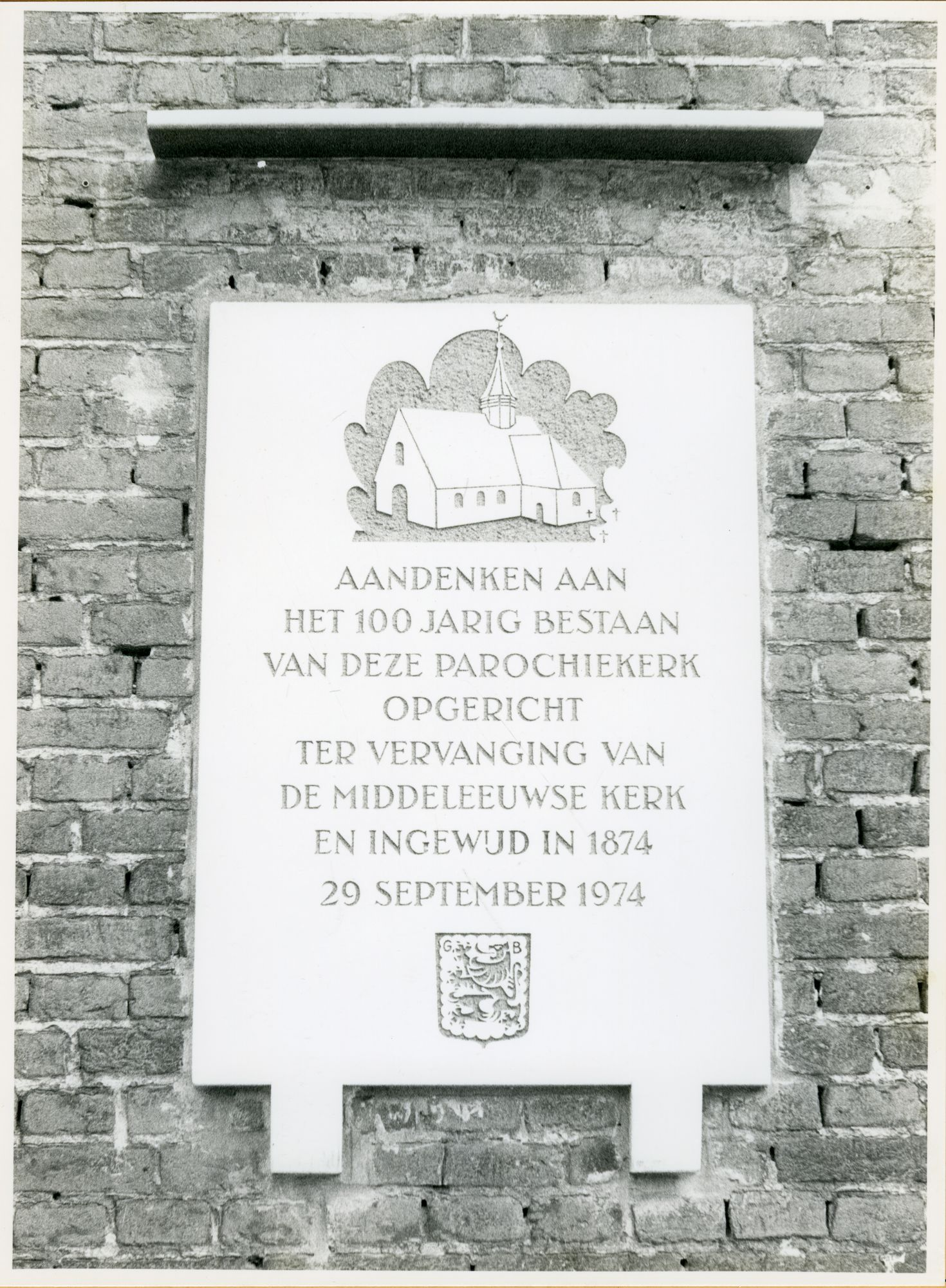 Gentbrugge: Gentbruggeplein: Gedenksteen, 1979