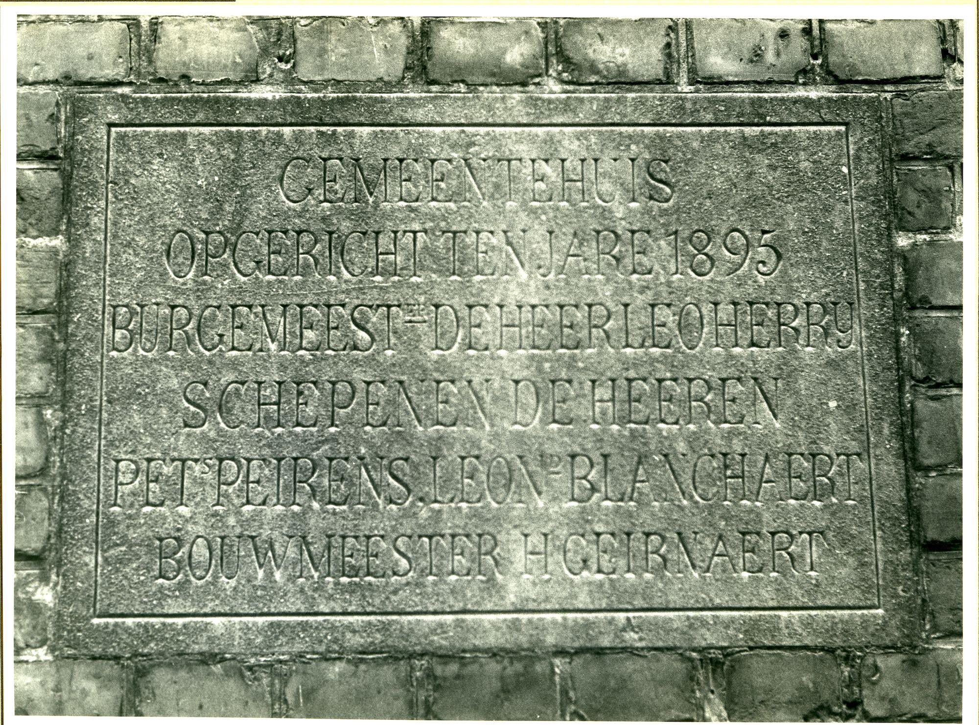 Sint-Denijs-Westrem: Gemeenteplein: Gedenksteen, 1979