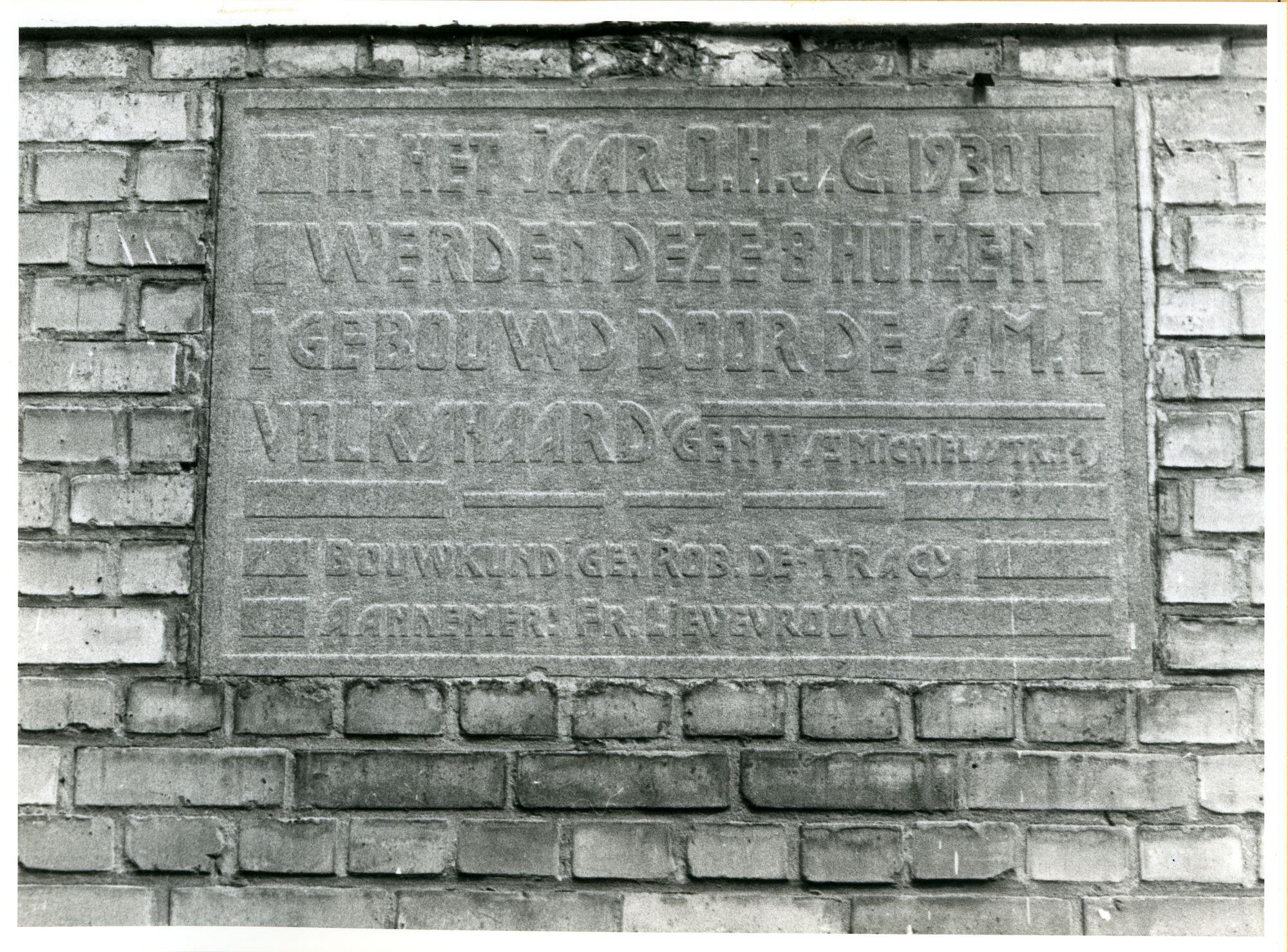 Gent: Myosotisstraat 21- 23: Gedenksteen, 1979