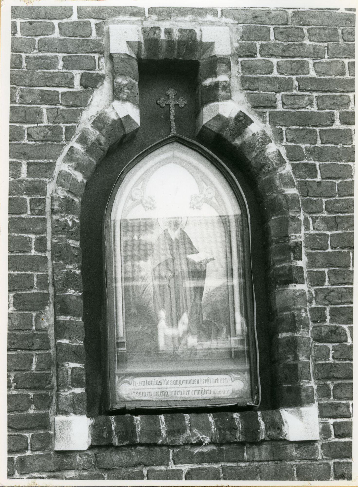 Sint-Denijs-Westrem: Kerkdreef, 1979