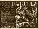 Oorlog in Korea, [Cinema Leopold], Gent, 1951
