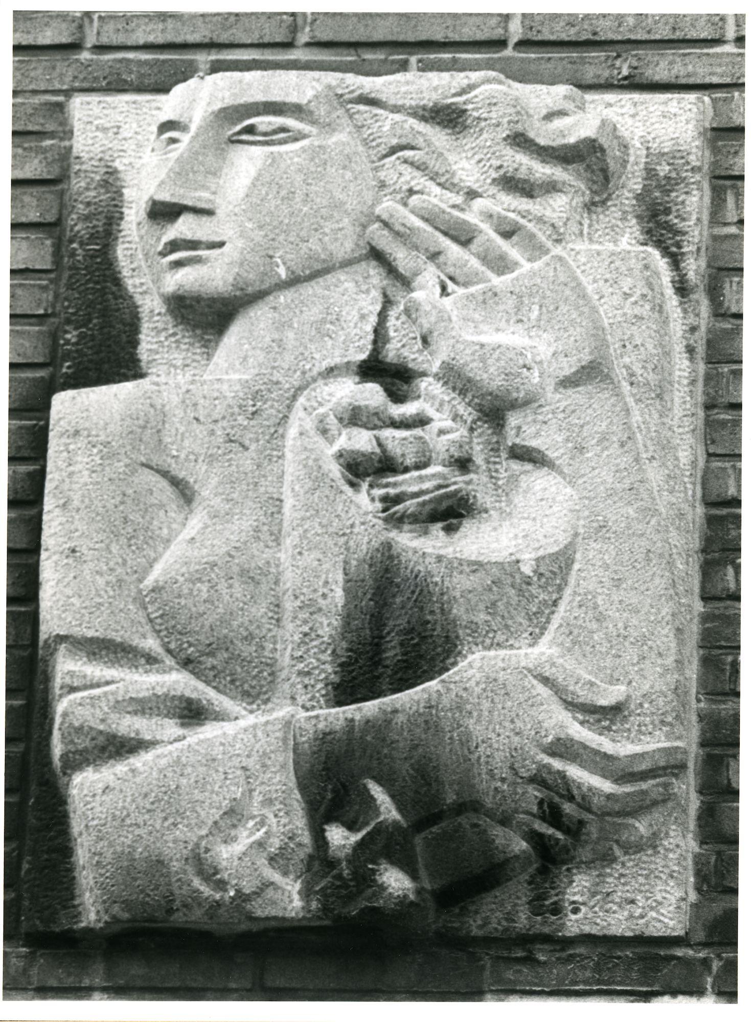 Gent: Wolterslaan 44: Beeldhouwwerk, 1980