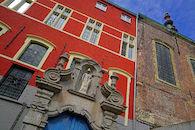 Sint-Amandusschool