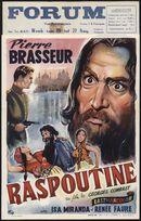Raspoutine, Forum, Gent, 19 - 22 augustus 1955