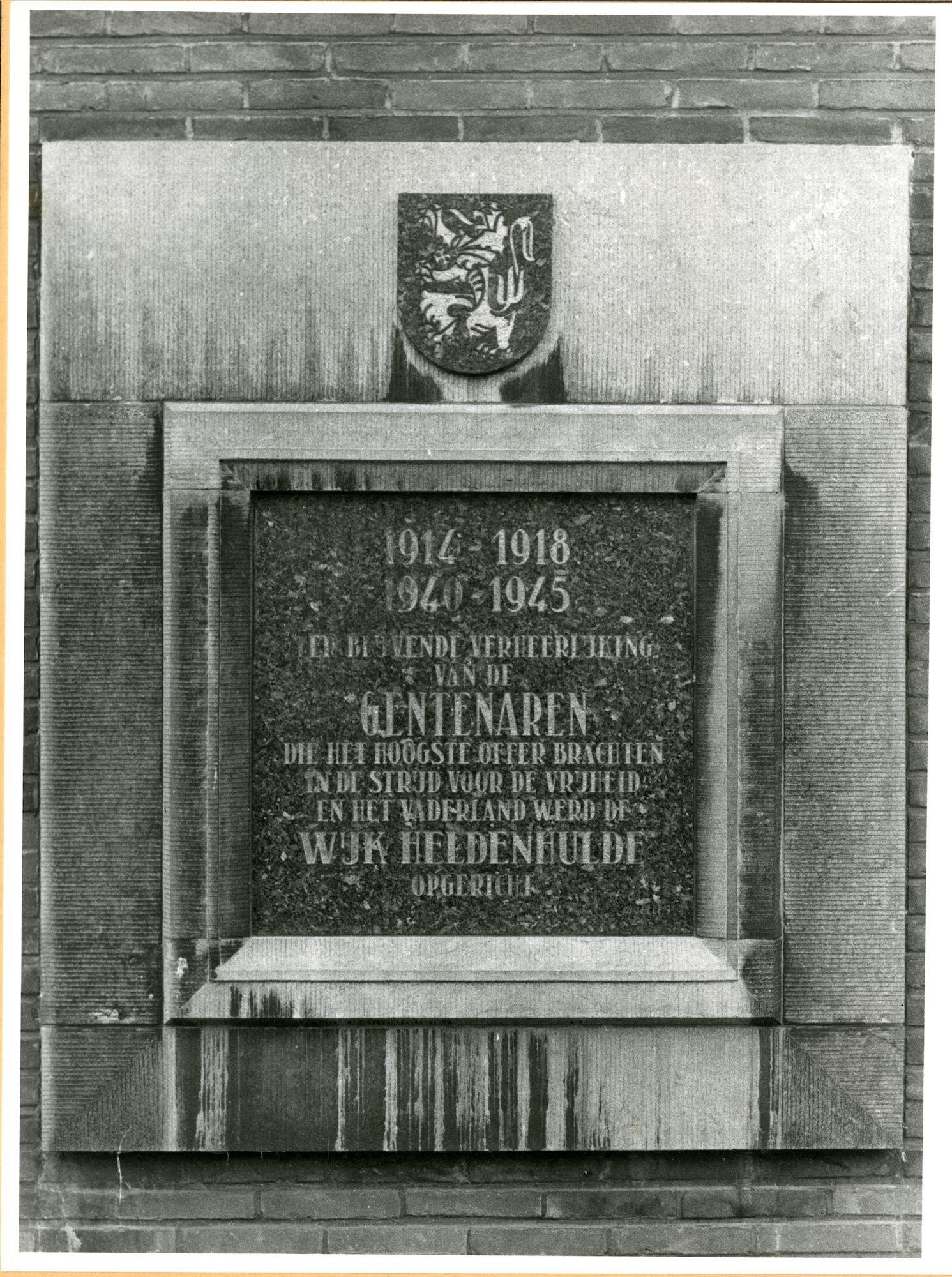 Gent: Houtemlaan 4: Oorlogsgedenkplaat, 1979